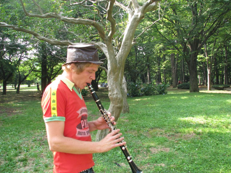 directorsound_clarinet